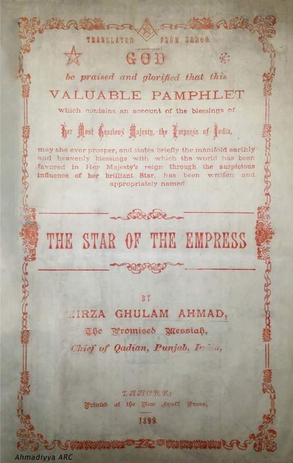 Star of the Empress