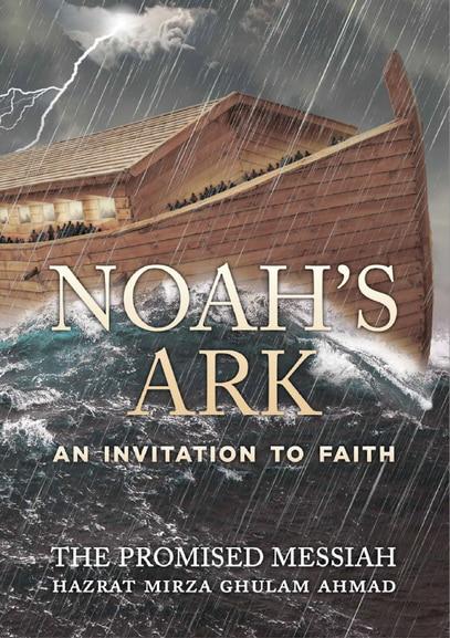 rsz_noahs_ark.png