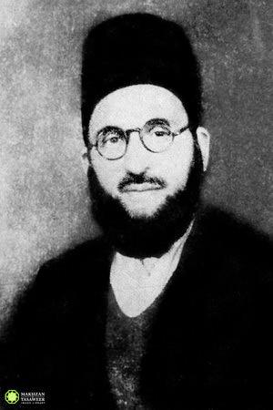 rsz_hazrat_syed_wali_ullah_shah_ra_copy.jpg