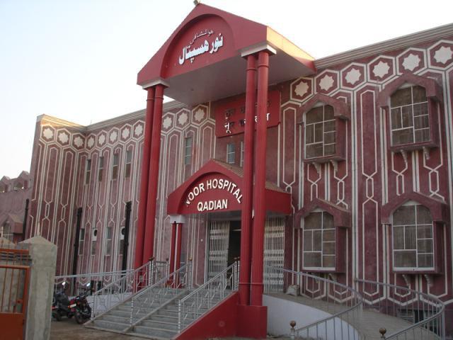 noor_hospital_qadian.jpg