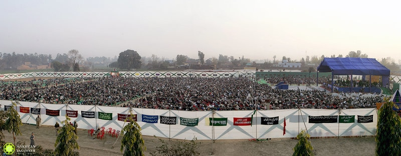 rsz_os-11_panoramic_view_of_jalsa_salana_qadian_-_2005_copy.jpg