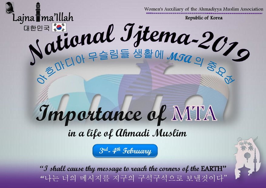 rsz_national_ijtemah_meena_bazaar_highlights_alhakam-page-002.jpg